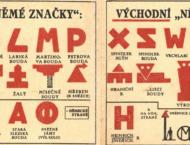"""Niezwykły system oznaczenia szlaków turystycznych występuje tylko w czeskich Karkonoszach i jest znany pod nazwą """"nieme znaki"""" lub """"muttichovky""""."""